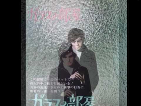 Peppino Gagliardi 映画「ガラスの部屋」 che vuole questa musica stasera