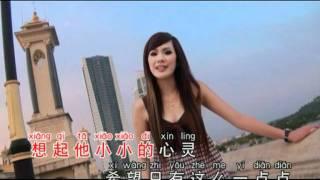 诺言 演唱 陈雪婷 lana tan 出版 华华唱片娱乐制作