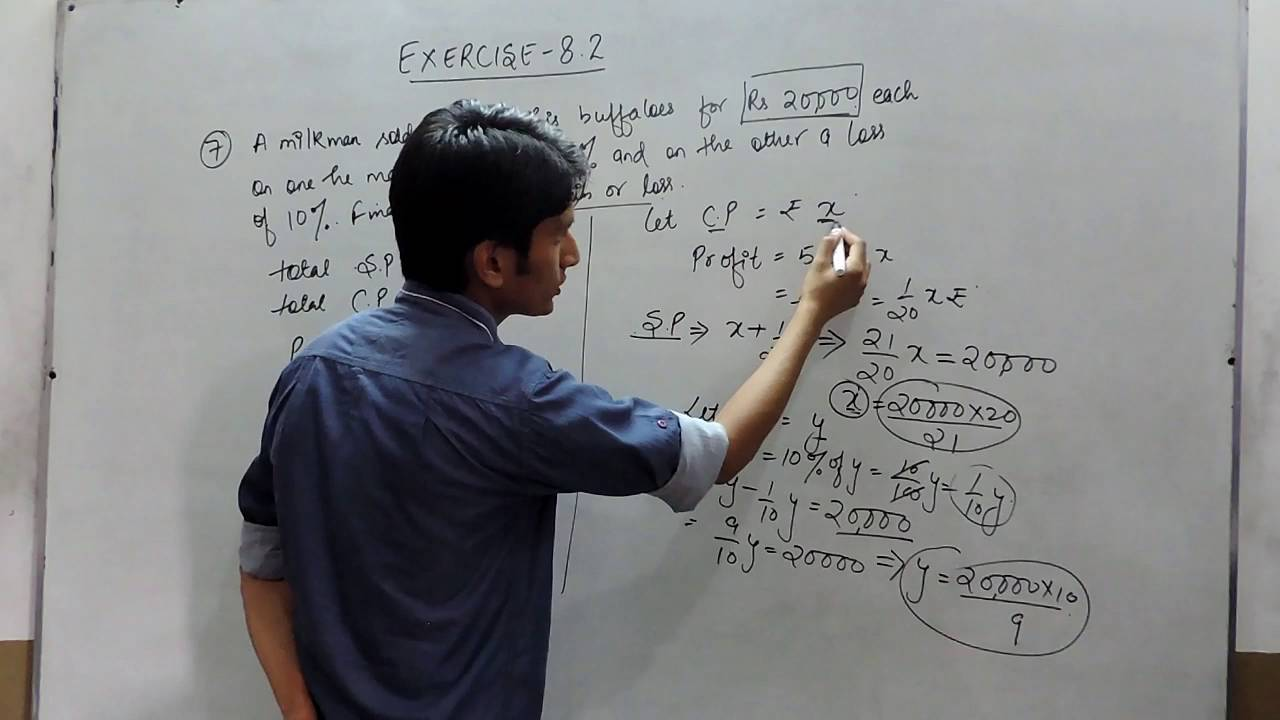 Exercise 8 2 - Question 7 NCERT/CBSE Solutions for Class 8th Maths  Comparing Quantities