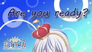 「【自己紹介(?)】王海ルカと申します!!【新人VTuber】」のサムネイル