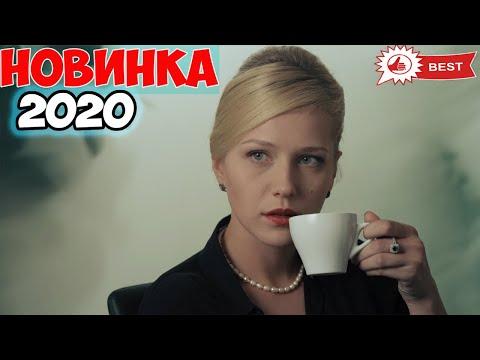 Фильм недавно вышел! МОДЕЛЬ СЧАСТЛИВОЙ ЖИЗНИ Русские мелодрамы 2020 новинки, фильмы HD - Ruslar.Biz