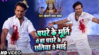 Mai Tu Jag Ke Sahai - Bhojpuri Film Laadla full song - Khesari Lal, Ranjit Singh - रणजीत सिंह