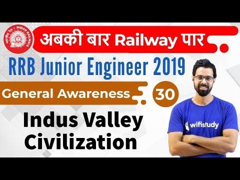 9:00 AM - RRB JE 2019   GA by Bhunesh Sir   Indus Valley Civilization