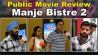 Manje Bistre 2 | Public Movie Review | Gippy Grewal | Simi Chahal | Bollywood Tadka Punjabi