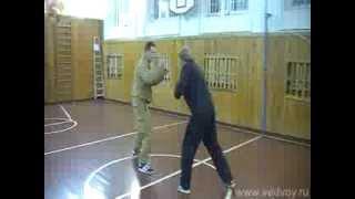 Русский рукопашный бой. Защита от ножа на скорости. Ведвой