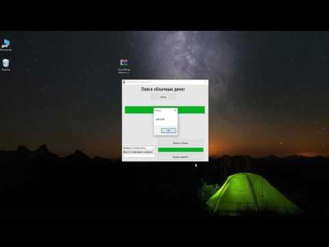 Видео Программы для заработка в интернете на кликах