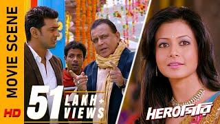 শুভ নাকি রাজ? | Movie Scene - Herogiri | Dev | Mithun Chakraborty | Koel Mallick | SurinderFilms