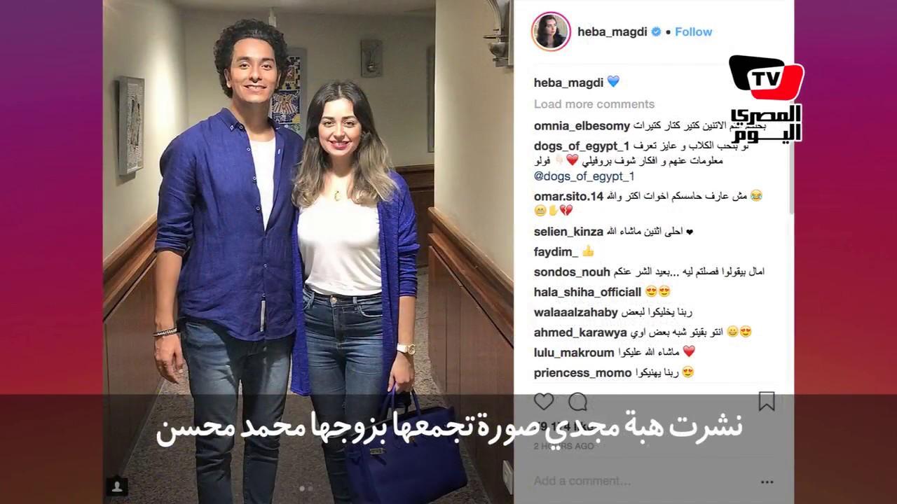 المصري اليوم:نشر محمد رمضان بوستر لفيلمه الجديد الديزل ..وهبه مجدي مع زوجها محمد محسن