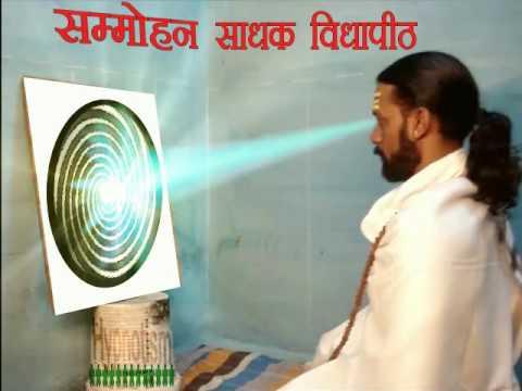 Hypnotism Power's