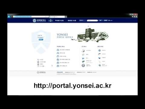 How to sign up for courses at Yonsei University
