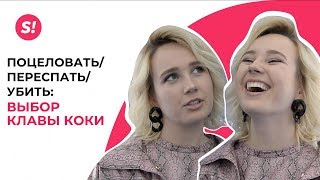 ППУ#VKFEST КЛАВА КОКА х Мот, Егор Крид и... Настя Ивлеева?! | ТИЗЕР
