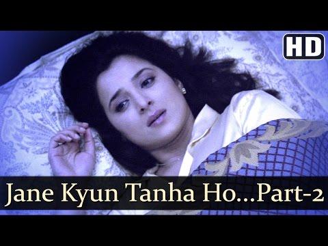 Jane Kyun Tanha Ho Gaye - Bhram-An Illusion Songs - Dino Morea - Sheetal Menon - Shaan Hits