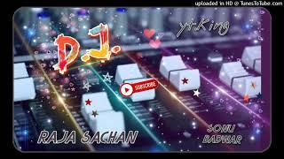 PANI PANI HO GAI - DJ SAGAR RATH $ DJ RAJA SACHAN & DJ SONU BADWAR DJ ANSH KUMAR
