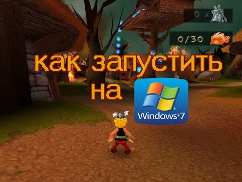 Asterix & Obelix XXL 64 Bit Patch (Installation Error Module 50279) - No VM, runs native