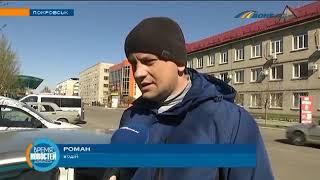 В Покровске начали ремонт дорог