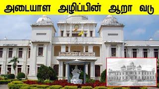 Burning of Jaffna Library | யாழ் நுாலக எரிப்பு – அடையாள அழிப்பின் ஆறா வடு | Jaffna Library