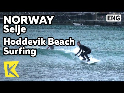 【K】Norway Travel-Selje[노르웨이 여행-세르제]호데비크 해변에서의 서핑/Scandinavia/Surfing/Beach