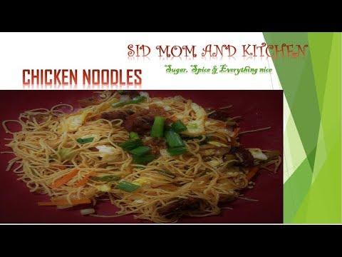 Chicken noodles recipe in tamil / Chicken Noodles in tamil ...