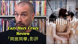 Gambar cover Lazy Hazy Crazy/同班同學 Movie Review
