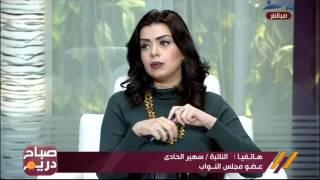 فيديو.. مشادة بين نائبة برلمانية وناشطة نسائية على الهواء بسبب قانون الحضانة الجديد