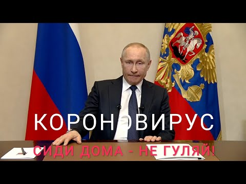 😷 #НависКоронавирус: в России отправили на карантин 140 миллионов человек.