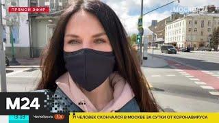 Фото Индекс самоизоляции снизился в столице - Москва 24