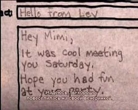 как написать письмо девушке в ответ на приглашение познакомиться