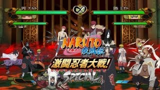 Naruto Shippuden Ninja Taisen Special PC GAME PLAY