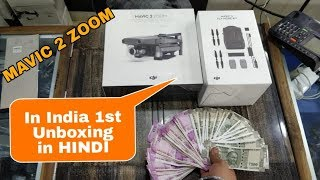 Cheapest Drone in INDIA | 1st Drone In India | Mavic 2 Zoom Unboxing In Hindi | Best DRONE | VBO