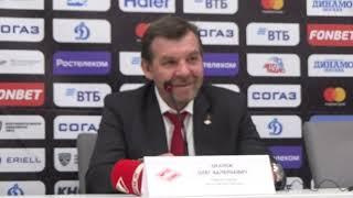 Неожиданно Перепалка Знарка и Ларина на пресс конференции после победы Динамо над Спартаком