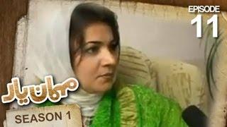 Mehman-e-Yar SE-1 - EP-11 with Fawzia Gilani