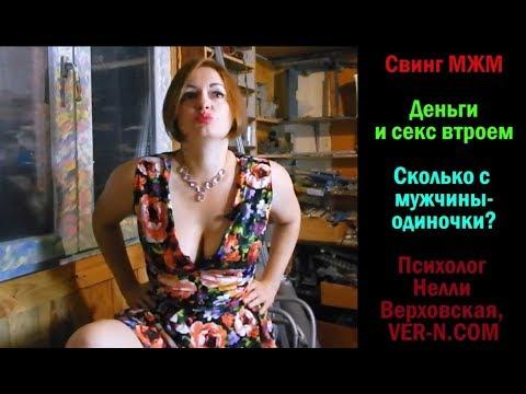 свинг знакомства Туруханск