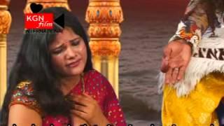 Beta ke ham ra bacha la a bhola | Bhojpuri Song | KGN Films