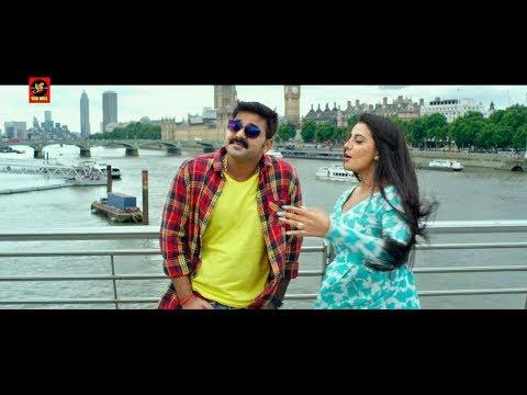 Maa Tujhe Salaam - Official Trailer || Pawan Singh & Akshara Singh | Bhojpuri Movie 2018