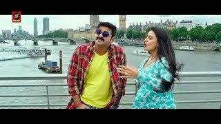 Maa Tujhe Salaam Trailer Pawan Singh Akshara Singh Bhojpuri Movie 2018.mp3