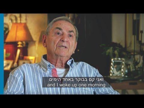 """מדליקי המשואות תשע""""ד (2014): יצחק בירן"""