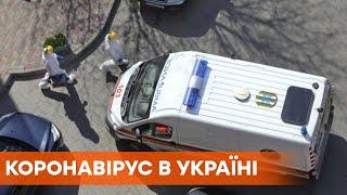 Регионы входят в оранжевую зону Харьковская область в лидерах распространение коронавируса