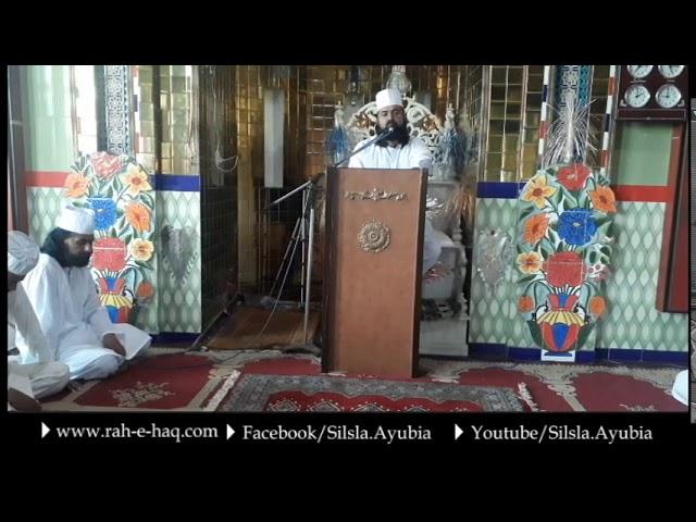 Mehfil e ziker Hajj Mubarak 2019