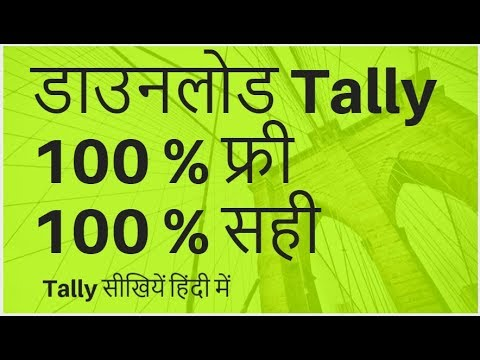 Tally 9 download & install full version with serial key (100.