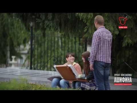 Гид по Воронежской области. Бутурлиновка