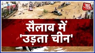 Vishesh: Many Die As Thousands Flee In China floods