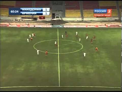O.M.Чемпионата Европы 2012  Македония - Армения (2-й тайм)
