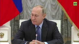 Владимир Путин на встрече с 19 избранными главами субъектов РФ — LIVE