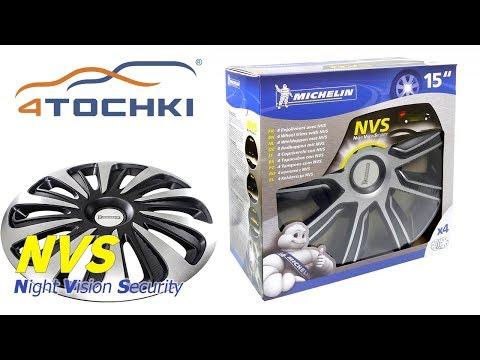 Колесные колпаки Michelin NVS
