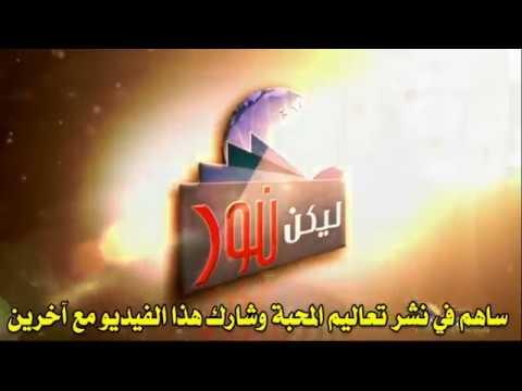 376 ما هو علاج الله لمشكلة الخطية؟