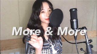 트와이스(TWICE)-More&More커버(COVER) by 해주_Hae ju