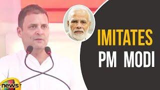 Rahul Gandhi Imitates PM Narendra Modi in Morena| Madhya Pradesh polls 2018| Rahul Gandhi|Mango News