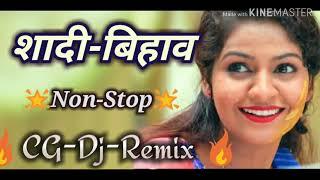 Cg cgdj cgdjremix chhattisagadhi remix song nonstop non stop shadi gana dj cgdj2019 bihav geet 2019 vivah ...