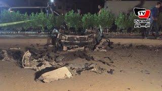 آثار انفجار سيارة مفخخة بجوار موكب النائب العام المساعد