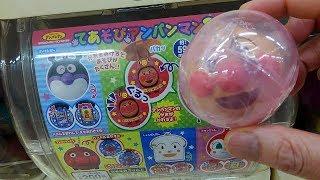 【ガチャ】てあそびアンパンマン3☆アンパンマン・Anpanman play toy3☆Anpanman【Gacha】